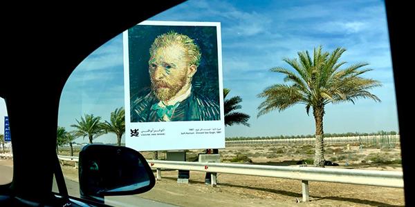 highway-gallery-2018