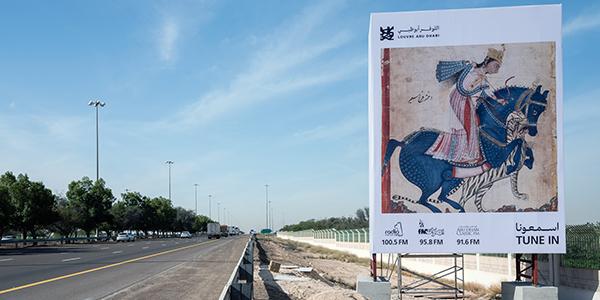 highway-gallery-2019
